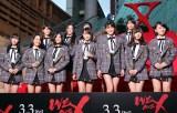 ドキュメンタリー映画『WE ARE X』の完成披露ジャパンプレミア紅カーペットイベントに出席したX21 (C)ORICON NewS inc.