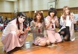 女装を披露したゴールデンボンバー(左から)樽美酒研二、喜矢武豊、鬼龍院翔、歌広場淳 (C)ORICON NewS inc.