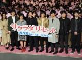 映画『サクラダリセット』公開直前イベントの模様 (C)ORICON NewS inc.