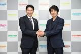 (左から)セガサミーホールディングス常務取締役・里見治紀氏、ユニバーサルミュージック社長兼CEO・藤倉尚氏