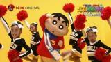 TOHOシネマズのコラボCMにしんちゃんが登場。キッズチアダンサーたちとポップコーンダンスを披露する(C)臼井儀人/双葉社・シンエイ・テレビ朝日・ADK 2017
