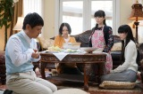 3人が引っ越した洋館にいたのは引きこもりのオッサンだった!? Perfumeが主演するドラマ『パンセ』テレビ東京で3月31日・4月1日、2夜連続放送(C)テレビ東京