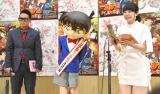 『名探偵コナン から紅の恋歌』の公開アフレコイベントに出席した(左から)吉岡里帆、江戸川コナン、宮川大輔 (C)ORICON NewS inc.