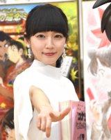 『名探偵コナン から紅の恋歌』の公開アフレコイベントに出席した吉岡里帆 (C)ORICON NewS inc.