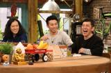 関西テレビ系バラエティ番組『おかべろ』(後2:24)に出演するピースと岡村隆史 (C)関西テレビ