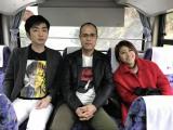 『ローカル路線バス乗り継ぎの旅Z』で新コンビを組む田中要次(中)&羽田圭介氏(左)、マドンナのIMALU (C)テレビ東京