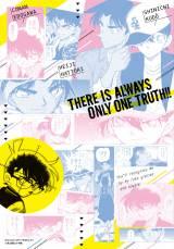 小学館の少女漫画誌「Sho-Comi」8号(発売中)の付録「名探偵コナン Wヒーローズクリアファイル」