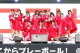 地元・新潟でデビュー曲を披露したNGT48