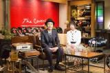3月20日・27日、2週連続で『The Covers 名曲選 SP』(NHK・BSプレミアム)放送(C)NHK