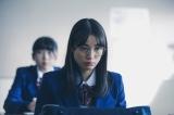 31日にFOD(フジテレビオンデマンド)全8話一挙放送オリジナルドラマ『ぼくは麻理のなか』 (C)フジテレビ