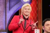 3月20日放送、テレビ朝日系『Qさま!!』3時間スペシャルでカズレーザーが逆転する可能性も(C)テレビ朝日