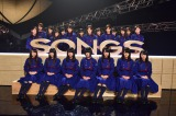 NHK『SONGS』に初登場する欅坂46 (C)NHK
