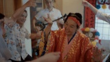 沖縄・ベトナム合作テレビドラマ『遠く離れた同じ空の下で』QAB琉球朝日放送(沖縄ローカル)で3月20日放送。カジマヤーのシーン(写真提供:QAB)