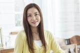 4月2日スタートのABC・テレビ朝日系新番組『住まいのダイエット』でナレーションに初挑戦する女優の瀬戸朝香(C)ABC