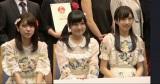 選抜総選挙に意気込みを語った(左から)野田陽菜乃、大西桃香、小栗有以 (C)ORICON NewS inc.