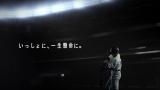 小田和正がイチロー選手出演CMに新曲を書き下ろし