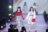 『KANSAI COLLECTION 2017 SPRING & SUMMER』のランウェイを歩いた(左から)木本花音、後藤楽々