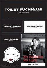 YOKO FUCHIGAMIによる初のオフィシャルブックに付属のステッカー