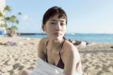 綾瀬はるかが最新写真集『BREATH』を発売(C)高橋ヨーコ/週