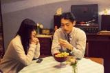 映画『結婚』場面写真(C)2017「結婚」製作委員会