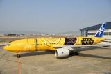 「C-3PO ANA JET」 (C)& TM Lucasfilm Ltd