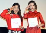 現役女子高生にエールを送った(左から)土屋太鳳、玉城ティナ (C)ORICON NewS inc.
