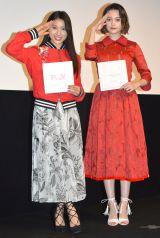 映画『PとJK』トークイベントに登場した(左から)土屋太鳳、玉城ティナ (C)ORICON NewS inc.