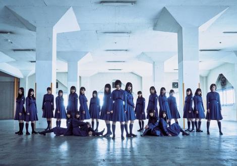 4月5日に4thシングル「不協和音」をリリースする欅坂46
