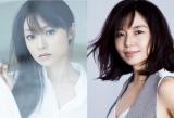 TBSドラマ『ハロー張りネズミ』に出演する(左から)深田恭子、山口智子