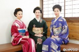 元宝塚の3人が正妻・愛人役で火花