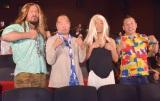 映画『キングコング 髑髏島の巨神』4DX試写会イベントに参加した(左から)真壁刀義、ガッツ石松、バイきんぐ (C)ORICON NewS inc.