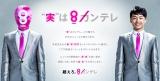 27日スタートの関西テレビ『みんなのニュース 報道ランナー』(毎週月〜金曜 後4:47)(C)関西テレビ