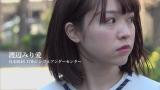 乃木坂46 17thシングルのアンダーセンターを務める渡辺みり愛