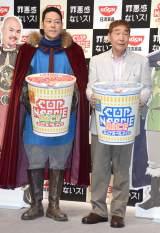 日清食品『カップヌードルナイス』のプロモーション発表会に出席した(左から)東野幸治、蛭子能収 (C)ORICON NewS inc.