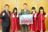 新潟市役所では篠田昭新潟市長と面会(C)AKS