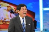 ABC・テレビ朝日系『明石家さんまのコンプレッくすっ杯』3月24日放送