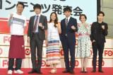 (左から)八木将康、町田啓太、Leola、山下健二郎、ベッキー、チャン・イーシン (C)ORICON NewS inc.
