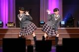 『さくら学院 2016年度 〜転入式〜』(左から)岡崎百々子、麻生真彩