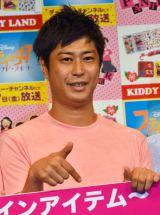 『スティッチ〜パンサーデザインアイテム〜』発売記念イベントに出席したパンサーの尾形貴弘 (C)ORICON NewS inc.
