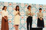 『電力・ガス自由化スタート!』PRイベントに出演した安めぐみ(むかって左から2番目)