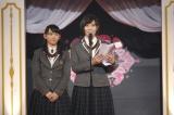 さくら学院を卒業した中等部3年の倉島颯良(手前)と黒澤美澪奈