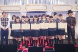 さくら学院2016年度メンバー=『The Road to Graduation 2016 Final 〜さくら学院2016年度 卒業〜』