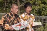 劇場版『お前はまだグンマを知らない』に出演するU字工事 (C)日本テレビ