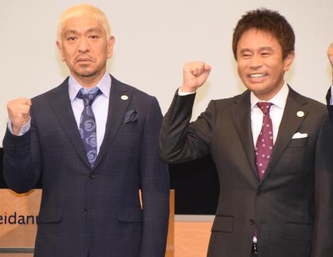 2025年万博誘致アンバサダーに就任したダウンタウン(左から)松本人志、浜田雅功=「2025日本万国博覧会誘致委員会」の発足式 (C)ORICON NewS inc.
