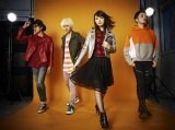 元NMB48岸野里香率いるロックバンド「Over The Top」が5月31日にデビュー