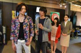 『お迎えデス。』第3話(C)日本テレビ