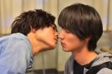ドラマ『お迎えデス。』に出演する福士蒼汰(右)&竜星涼(C)日本テレビ