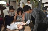 日本テレビ系連続ドラマ『お迎えデス。』(毎週土曜 後9:00)の第7話では堤家がピンチに (C)日本テレビ