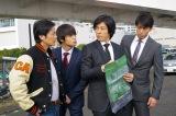 最終回目前 日本テレビ系連続ドラマ『ラストコップ』(毎週土曜 後9:00)第9話予告が公開 (C)日本テレビ