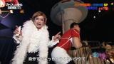 チョコレートプラネットの松尾駿が24日放送の日本テレビ系特番『エンタの神様&有吉の壁 クリスマスイブは爆笑パーティーで盛り上がろう!SP』(後9:45)に出演 IKKOモノマネを披露(C)日本テレビ